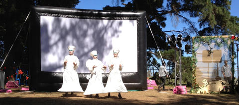 blow up cinema mpavilion