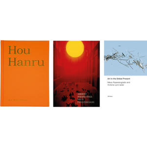 Triple book launch: Hou Hanru, Ambient Perspectives and Art in the Global Present